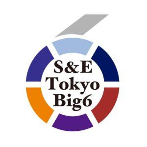 東京六大学理工系硬式野球連盟公式ロゴマーク